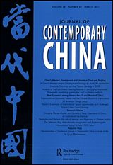 Journal of Contemporary China
